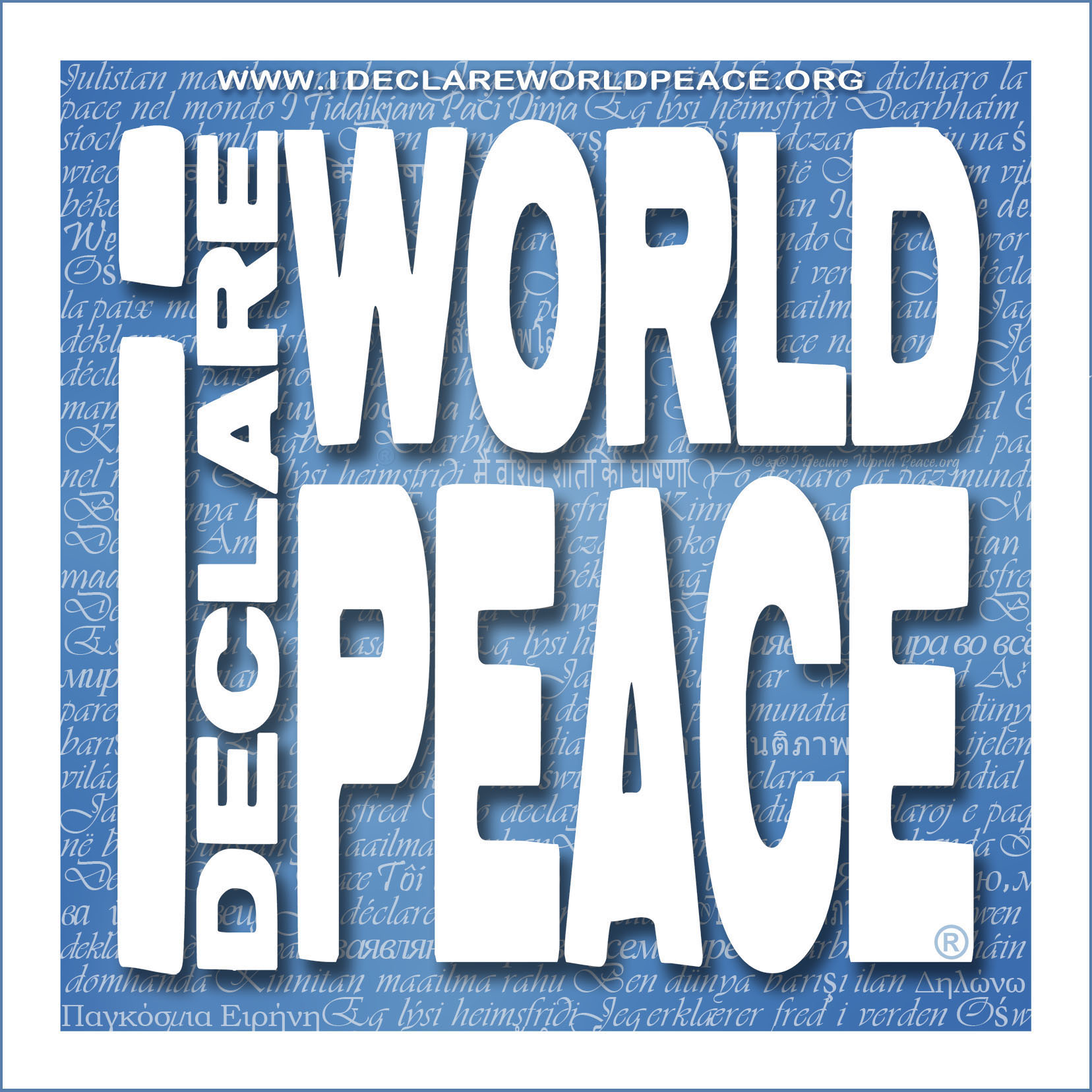 how to achieve world peace oration